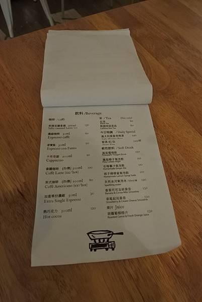 台北市爐子煮賣所 (20).JPG