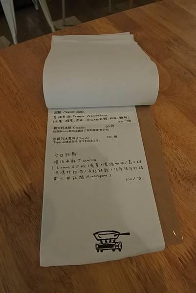 台北市爐子煮賣所 (21).JPG