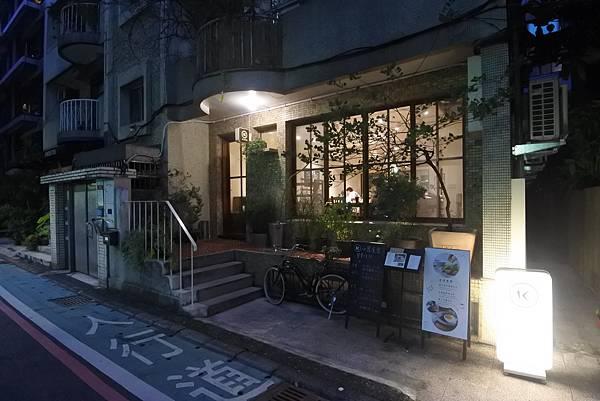 台北市小器食堂 溫州店 (3).JPG