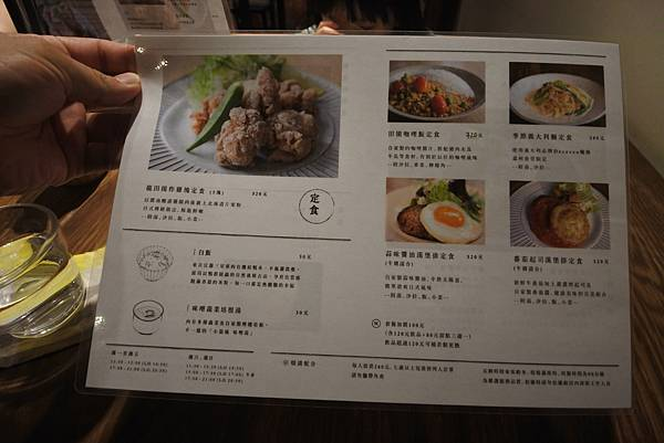 台北市小器食堂 溫州店 (19).JPG