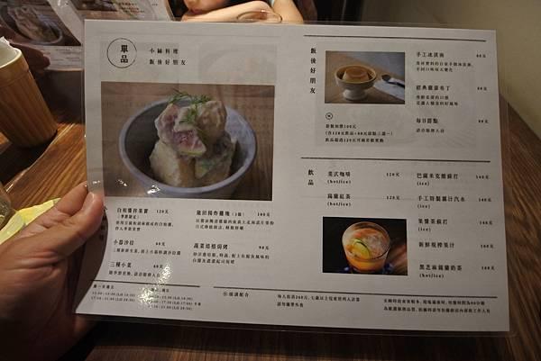 台北市小器食堂 溫州店 (20).JPG