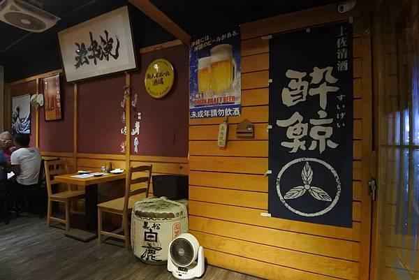 台北市岩串燒 (3).JPG