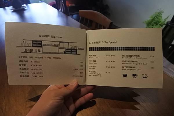 台北市幻猻家珈琲 (27).JPG