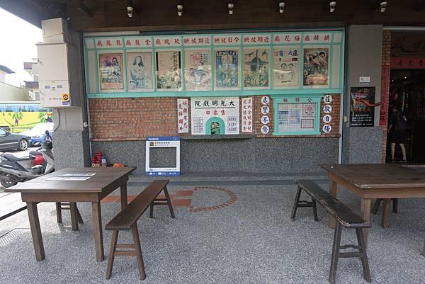 宜蘭縣羅東鎮駿懷舊餐廳 (7).JPG