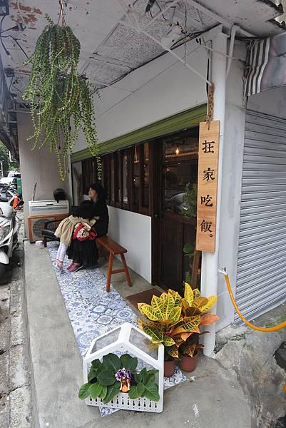 台北縣新店市在家吃飯 (2).JPG