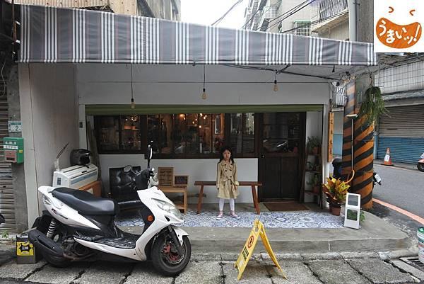 台北縣新店市在家吃飯 (1).JPG