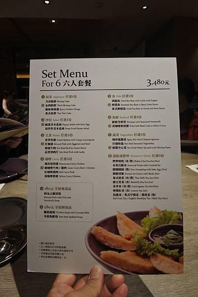 台北市nara台北忠孝SOGO店 (6).JPG