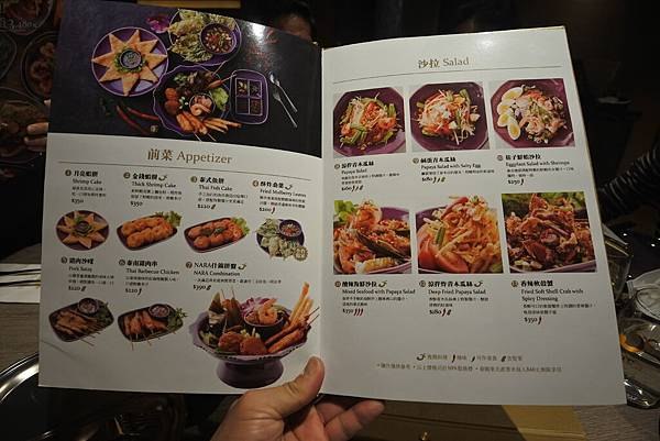 台北市nara台北忠孝SOGO店 (9).JPG