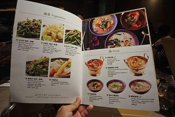 台北市nara台北忠孝SOGO店 (13).JPG