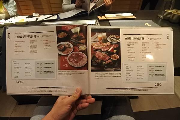台中市昭日堂 (16).JPG