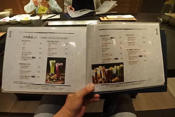 台中市昭日堂 (25).JPG