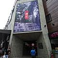 台中市I PLAZA愛廣場 (5).JPG