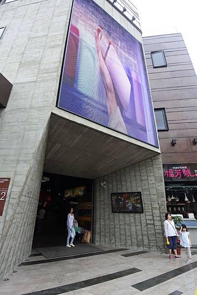 台中市I PLAZA愛廣場 (1).JPG