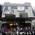 台中市I PLAZA愛廣場 (7).JPG