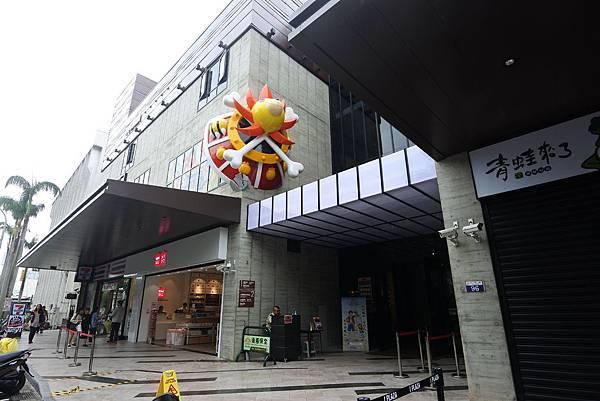 台中市I PLAZA愛廣場 (9).JPG
