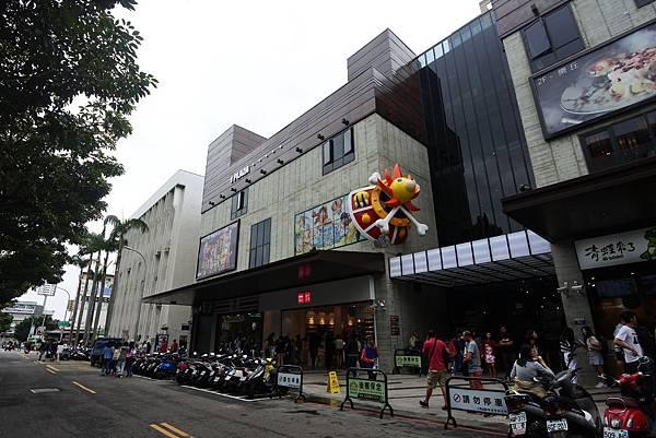台中市I PLAZA愛廣場 (6).JPG