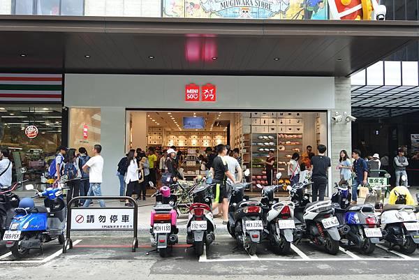 台中市MINISO台中一中店 (2).JPG