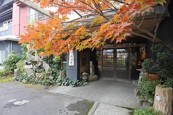 日本佐賀県吉田屋:外觀 (2).JPG