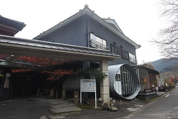 日本佐賀県吉田屋:外觀 (10).JPG