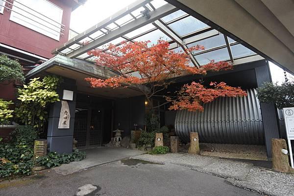 日本佐賀県吉田屋:外觀 (11).JPG