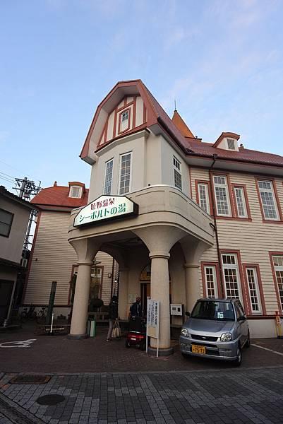 日本佐賀県嬉野溫泉シーボルトの湯 (5).JPG