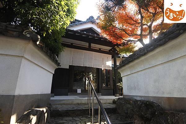 日本佐賀県和食料理店「十一口」 (1).JPG