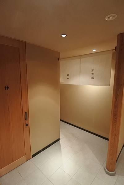 日本佐賀県吉田屋:大浴場「熊野湯」 (11).JPG