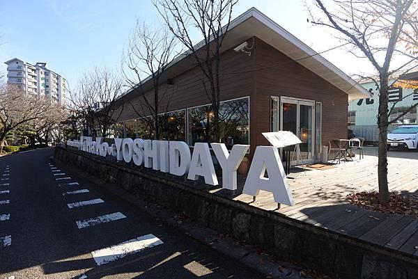 日本佐賀県吉田屋:cafe %26; shop KiHaKo (1).JPG