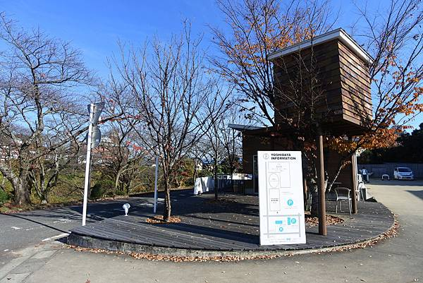 日本佐賀県吉田屋:cafe %26; shop KiHaKo (2).JPG