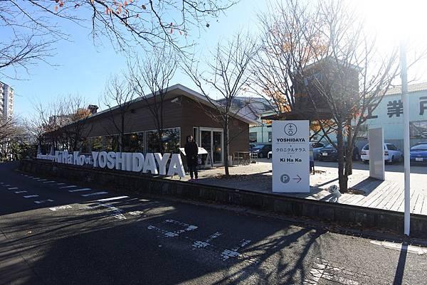 日本佐賀県吉田屋:cafe %26; shop KiHaKo (12).JPG