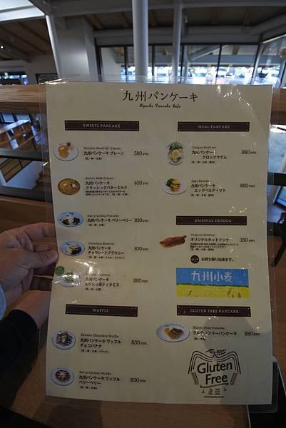 日本佐賀県九州パンケーキカフェ武雄市こども図書館店 (3).JPG