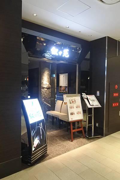 日本福岡県焼肉叙々苑KITTE博多店 (3).JPG