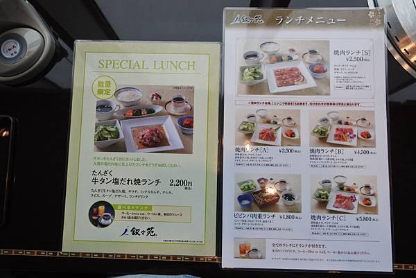 日本福岡県焼肉叙々苑KITTE博多店 (8).JPG