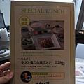 日本福岡県焼肉叙々苑KITTE博多店 (9).JPG