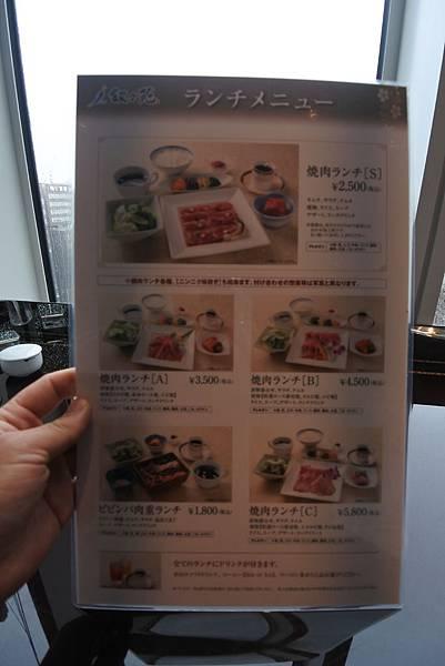 日本福岡県焼肉叙々苑KITTE博多店 (10).JPG