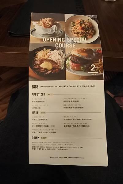 台北市WIRED TOKYO Taiwan松山店 (5).JPG
