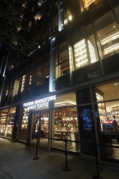 台北市WIRED TOKYO Taiwan松山店 (31).JPG
