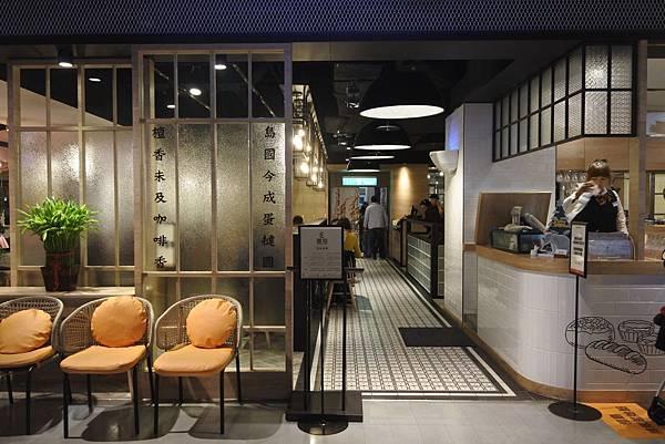 台北市檀島香港茶餐廳信義店 (1).JPG
