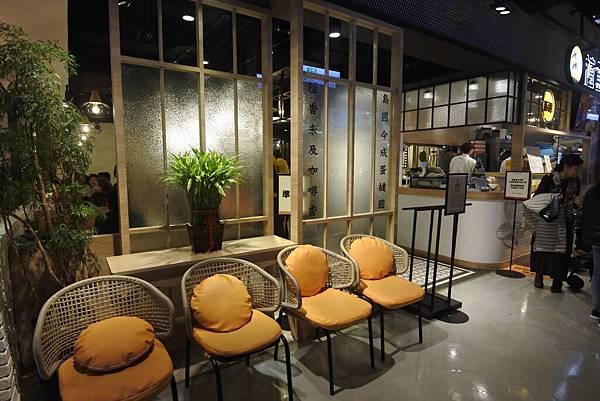 台北市檀島香港茶餐廳信義店 (24).JPG