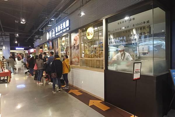 台北市檀島香港茶餐廳信義店 (27).JPG