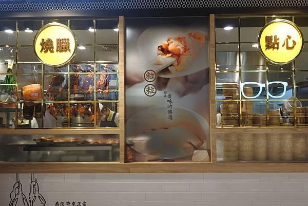 台北市檀島香港茶餐廳信義店 (26).JPG