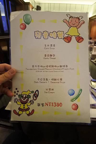 台北市兄弟大飯店:花香廳鐵板燒 (6).JPG