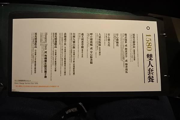 台中市屋馬燒肉國安店 (17).JPG