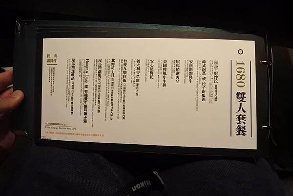 台中市屋馬燒肉國安店 (18).JPG