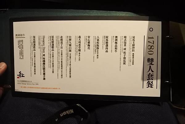 台中市屋馬燒肉國安店 (19).JPG