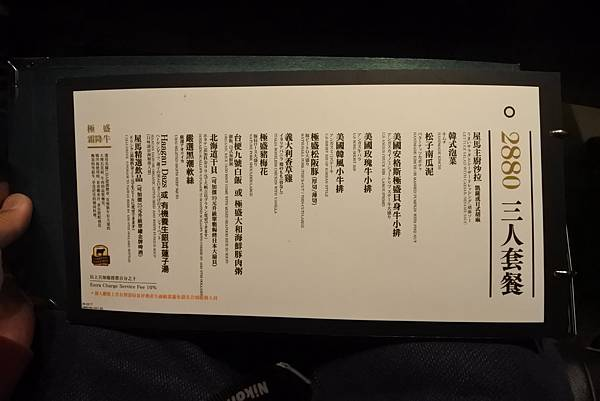 台中市屋馬燒肉國安店 (21).JPG