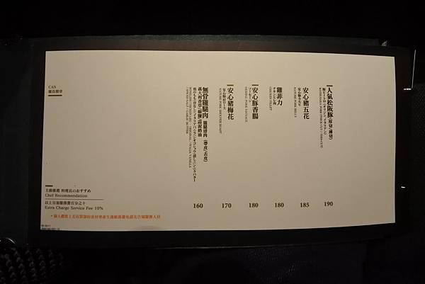 台中市屋馬燒肉國安店 (24).JPG