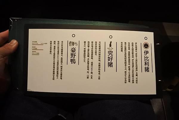 台中市屋馬燒肉國安店 (23).JPG