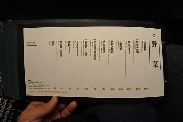 台中市屋馬燒肉國安店 (25).JPG