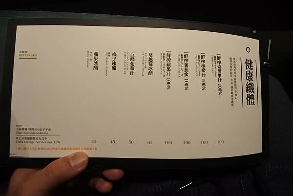 台中市屋馬燒肉國安店 (27).JPG